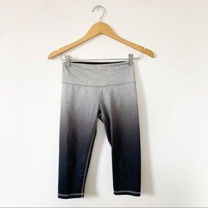 3/$25 Joe Fresh Active Grey Ombré Capris Leggings